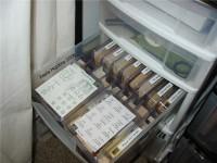 Stamp_storage_2